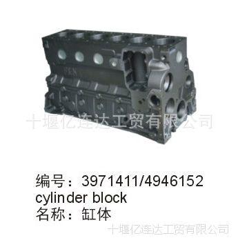 厂家直销康明斯ISF3.8发动机缸体定位环有优势/5284980F