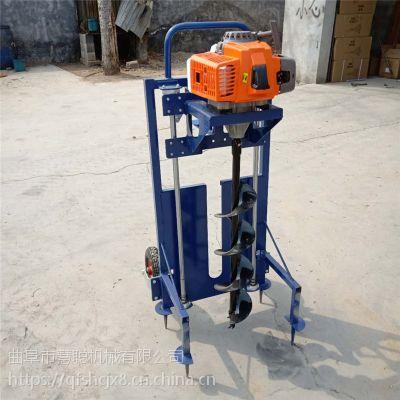 便携式植树挖坑机 大棚立柱挖孔机批发 慧聪机械手推式挖坑机批发
