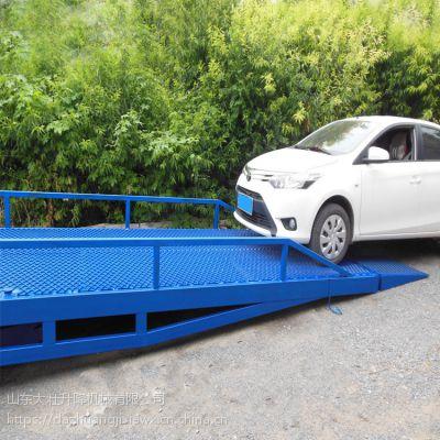 移动式登车桥厂家 移动式登车桥价格 集装箱装卸货台