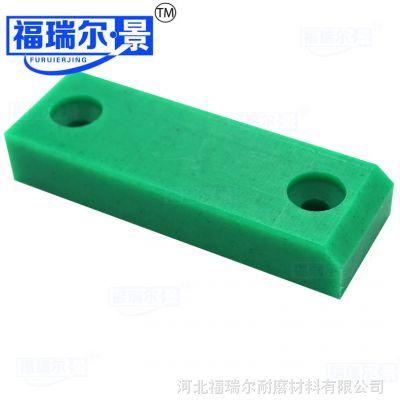 专业生产超高分子量聚乙烯UHMWPE配件 耐磨尼龙板材加工厂家