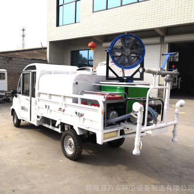 2吨3吨农用小型三轮洒水车 电动四轮洒水车诚招全国优质代理商