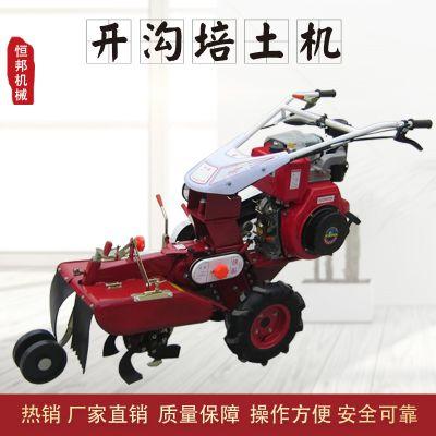 多功能四驱开沟培土机 柴油自走式大葱培土机