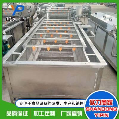 不锈钢果蔬清洗机设备 全自动果蔬清洗机设备 一品机械