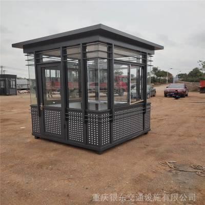 重庆城口保安形象岗亭 价格 生产厂家保安形象岗亭