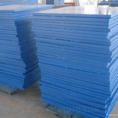 西宁订做UHMW-PE刮泥板厂家
