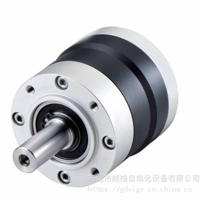 高精密减速机 VGE60 厂家直销 规格可定制