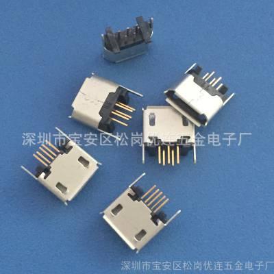 MOLEX-MICRO 5P 180度直插 DIP+SMT H=6.6MM 直角卷边 加长针