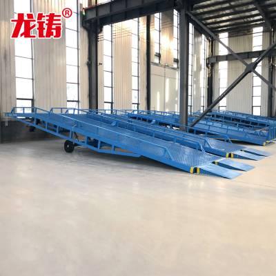 8吨移动式登车桥仓储物流叉车辅助斜坡桥 液压卸货平台 箱柜集装箱装卸车神器