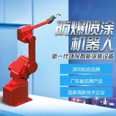 致敬荣德机器人每一位在高温中奋战中的一线工作人员