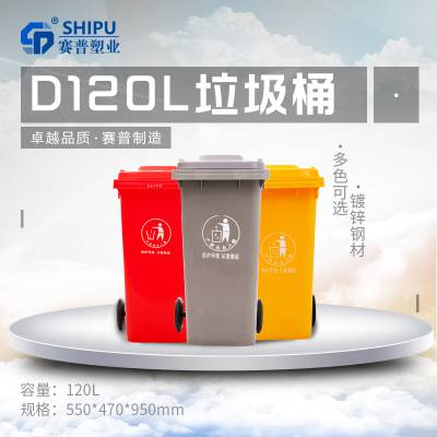 陕西安康回收垃圾桶生产厂家