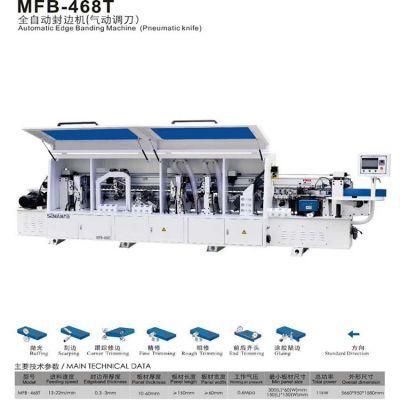 MBF-408板式家具封边机 XK-H4数控开料机厂家供应
