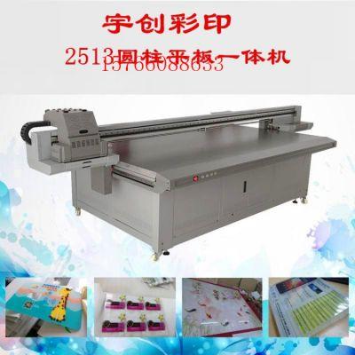 理光2513UV平板打印机瓷砖背景墙打印机背景墙工业UV打印机