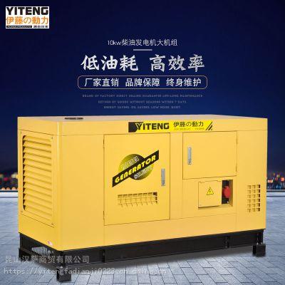 伊藤冷库用10kw静音柴油发电机YT2-12KVA