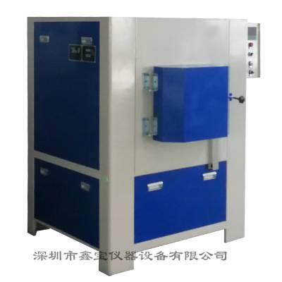 鑫宝 1300度高温电炉 箱式电炉 箱式电阻炉 直销价格