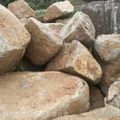 园林景观石原石黄石 驳岸石 假山石 风景石 天然石头自然石 奇石 野山石