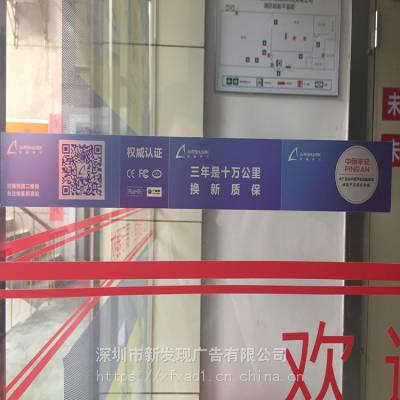 超透玻璃贴装饰静电膜贴纸 门店玻璃墙彩白彩贴纸定制