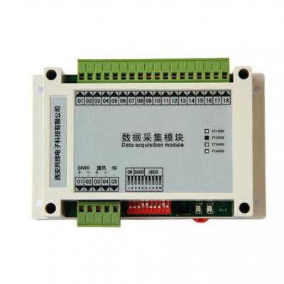 共辉电子GH-1000八路模拟量输入模块 数据采集模块