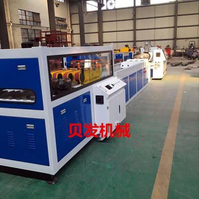 PVC一出四管材生产线,SJSZ-65/132张家港贝发机械