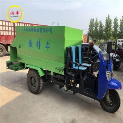 牛场养殖设备 润丰 柴油三轮后加箱斗 饲料运料撒料车