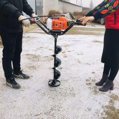 湖北汽油小型挖窝机/四冲程汽油钻眼机/山地植树挖坑机价格