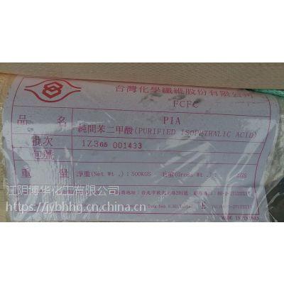 台湾台化间苯二甲酸PIA