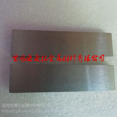陕西宝鸡99.9%高纯钒板 磨光钒块 钒棒钒丝 金属钒材料 V99.9纯钒