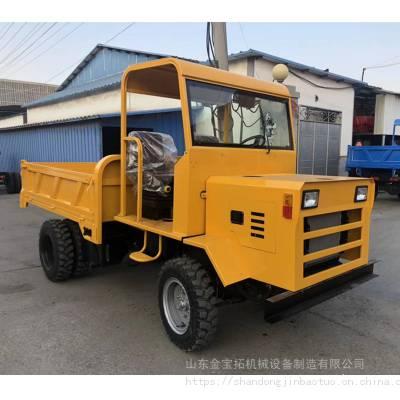 优质柴油四驱拖拉机_高频率柴油工程用运输车_爬坡断气刹带高低速液压四不像