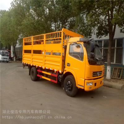 小型火工品运输车年底促销价格