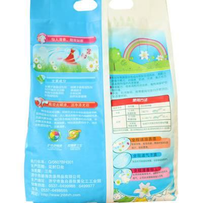 洗衣粉加盟-洗衣粉-碧海洗涤用品