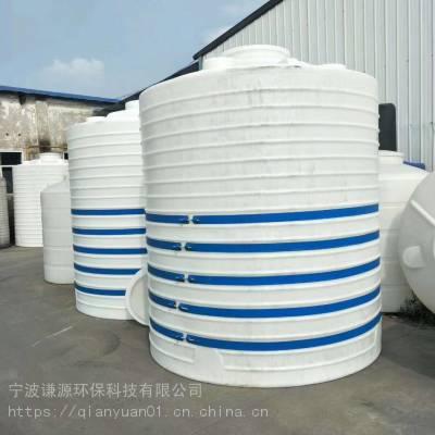 谦源 10立方外加剂储罐 塑料储罐 外加剂水箱