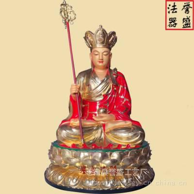 【铜佛像地藏王】地藏王菩萨厂家 地藏王佛像批发