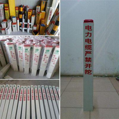 石油管道标志桩玻璃钢高压电缆提示牌安全绝缘
