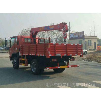 青海3.2吨随车吊解放J6经销点