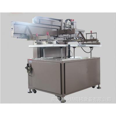东莞中扬生产全自动无纺布丝网印刷机 编织袋印刷机 凹版印刷机