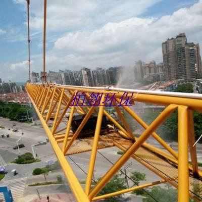 蚌埠建筑工地降尘塔吊喷淋多少钱
