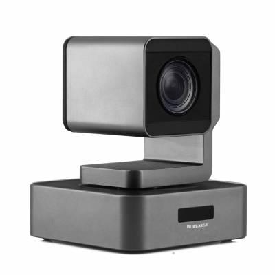 HURRAYSS哈锐斯 视频会议摄像头厂家 高清会议摄像机