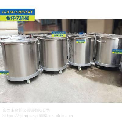 厂家直销 304不锈钢桶 316l不锈钢桶 316不锈钢桶50l
