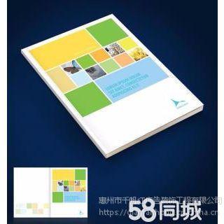 宣传单折页彩页印刷 画册海报 名片 工厂价直销订做