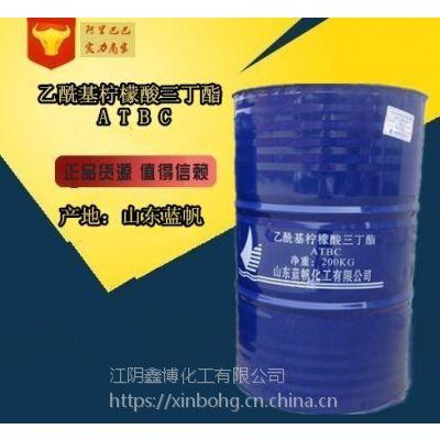 山东蓝帆 环保增塑剂 ATBC 原厂原装 200kg/桶