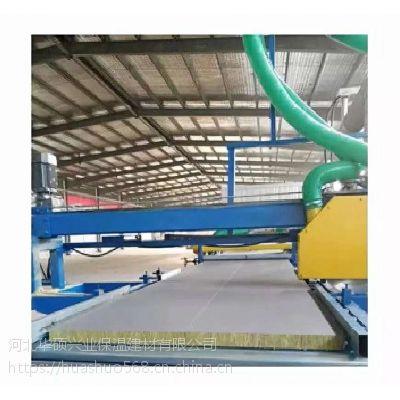 辽宁华硕岩棉砂浆纸复合板保温隔热材料 质优价廉欢迎订购