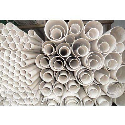 北京PVC管 pvc管批发厂家 pvc管厂家直销