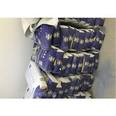 北京自流平界面剂厂商出售