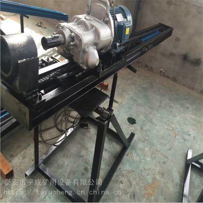 KHYD110矿用岩石电钻厂家 能钻岩石的电钻