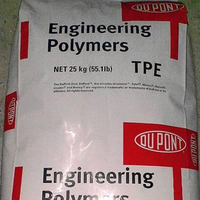 现货供应 TPE/美国杜邦/7246 热稳定性 耐老化 抗化学性 电缆护套