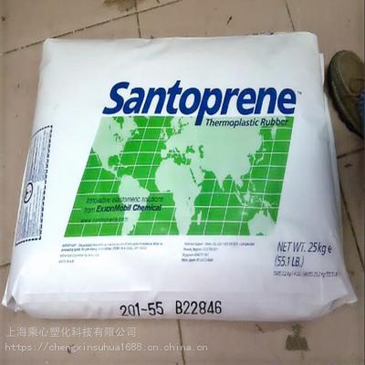201-55 Santoprene TPV