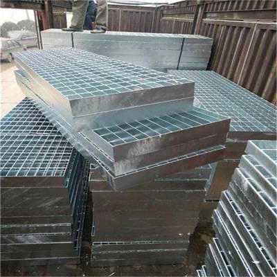 【领冠】黑龙江绥化镀锌格栅板|电厂平台钢格栅板价格