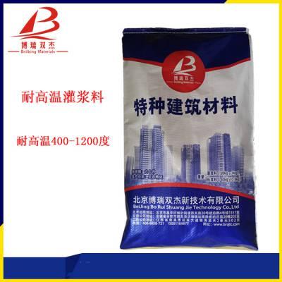 浙江 混凝土修补胶 碳纤维粘合剂检测报告