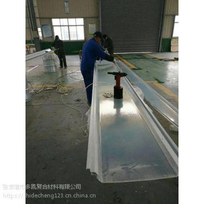 供应上海嘉定区FRP470采光板 1.2MM厚度