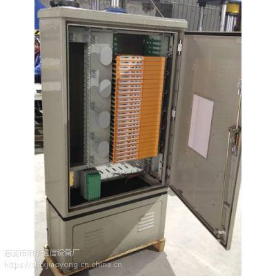 光缆交接箱 288芯光交箱 交接箱