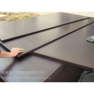 PP板建筑模板生产线915mm单螺杆挤出生产线设备
